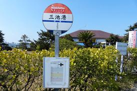 大牟田駅西口